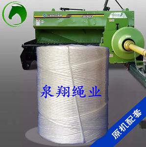 上海世达尔原机配套打捆机绳