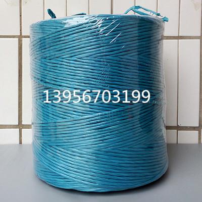 蓝色再生料捆草绳